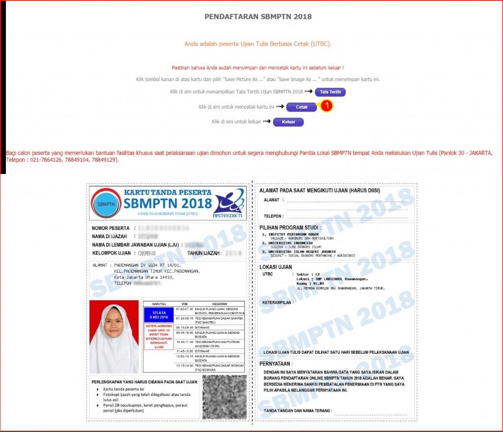 contoh kartu peserta ujian seleksi SMBPTN.png