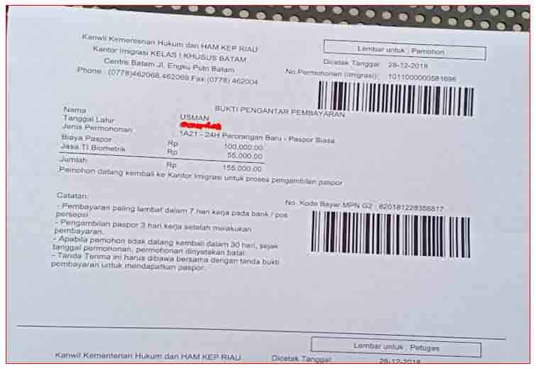 resi pengambilan paspor di Imigrasi Batam.jpg