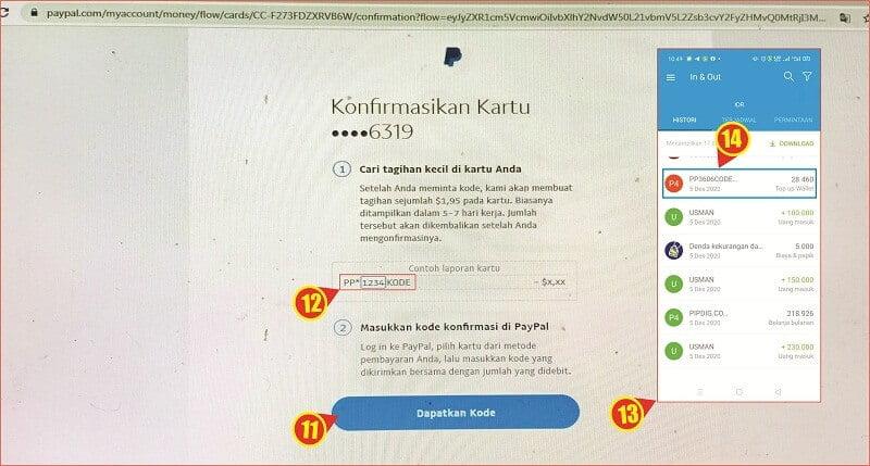 cara mendapatkan kode verifikasi Paypal.jpg